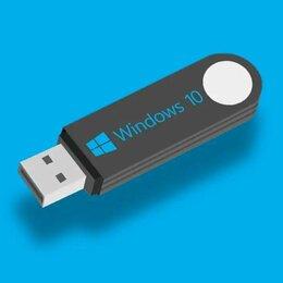 Программное обеспечение - Помощь в переустановке/установке Windows, 0