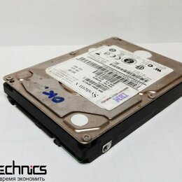 """Внутренние жесткие диски - Жесткий диск 2.5"""" 300Gb SAS, 0"""