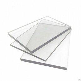 Поликарбонат - Монолитный поликарбонат Kinplast 3мм. 2050х3050мм. (прозрачный), 0