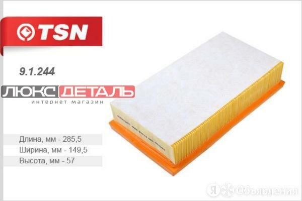 TSN 91244 9.1.244_фильтр воздушный\BMW E38/E53 3.0i/5.0i 94  по цене 194₽ - Двигатель и топливная система , фото 0