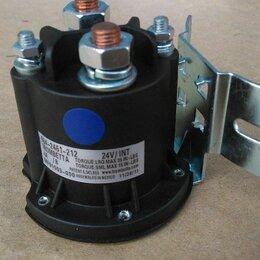 Спецтехника и навесное оборудование - Контактор DC Trombetta 24V 684-2461-212 , 0