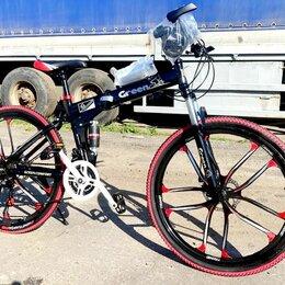 Велосипеды - Велосипед складной на литье, 0
