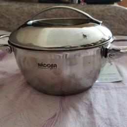 Кастрюли и ковши - Кастрюля  Nadoba Maruska 1,4 л, 0