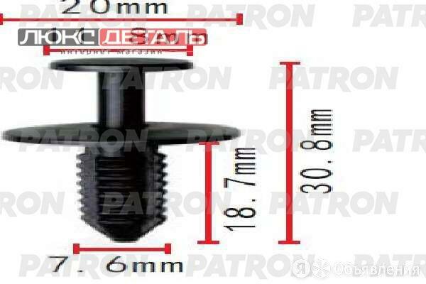 PATRON P371468 Клипса пластмассовая MERCEDES применяемость кузов - пороги, ре... по цене 45₽ - Отопление и кондиционирование , фото 0
