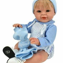 Куклы и пупсы -  Пупс Пабло  lamagik, с голубым пледом, 47 см, 0