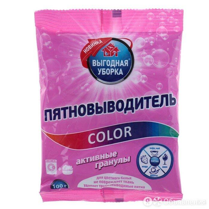 Пятновыводитель для белья «Выгодная уборка» Color, 100 г. по цене 36₽ - Бытовая химия, фото 0
