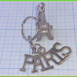 Брелоки и ключницы - PARIS :: ПАРИЖ :: ЭЙФЕЛЕВА БАШНЯ 49мм брелок 26,1гр, 0