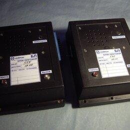 Сопутствующие товары - Переговорное устройство блок лифтовой - Нейрон, 0