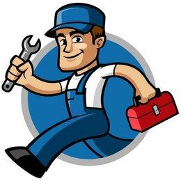 Бытовые услуги - Сервис по ремонту крупной бытовой техники, 0