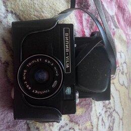 Пленочные фотоаппараты - Фотоаппарат вилия-vilia изнутри, 0