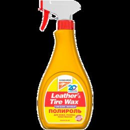 Масла, технические жидкости и химия - Полироль матовая Kangaroo Leather & Tire Wax Low Gloss, 500 мл, 0