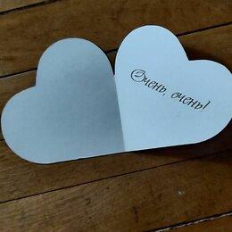 Открытки - Сердечко валентинка открытка, 0