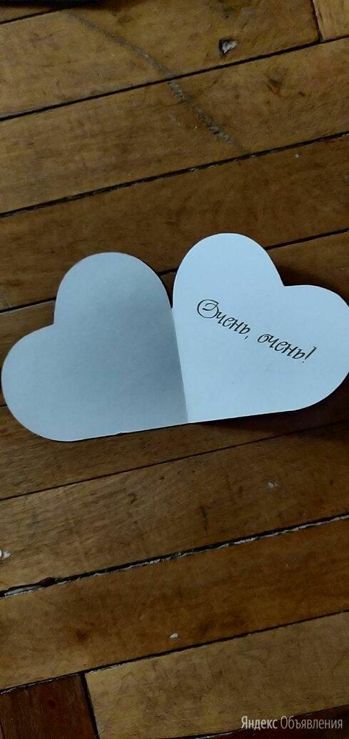 Сердечко валентинка открытка по цене 150₽ - Открытки, фото 0