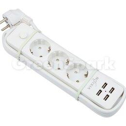 Источники бесперебойного питания, сетевые фильтры - Сетевой фильтр VIXION BKL-08 10A 2200Bт 3 розетки + 4 USB 1,8м (белый), 0