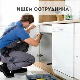 Сборщики - Сборщик мебели, 0