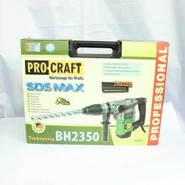 Перфораторы - Перфоратор Procraft BH-2350 SDS MAX, 0