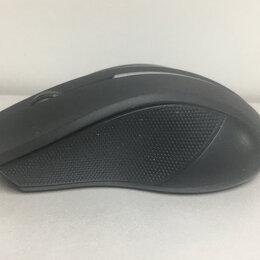 Прочие комплектующие - Беспроводная мышь, 0