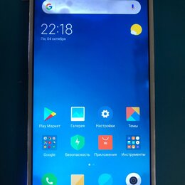 Мобильные телефоны - Xiaomi mi max 1, 0