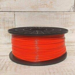 Расходные материалы для 3D печати - PETG пруток 1.75 мм оранжевый катушка 850р, 0