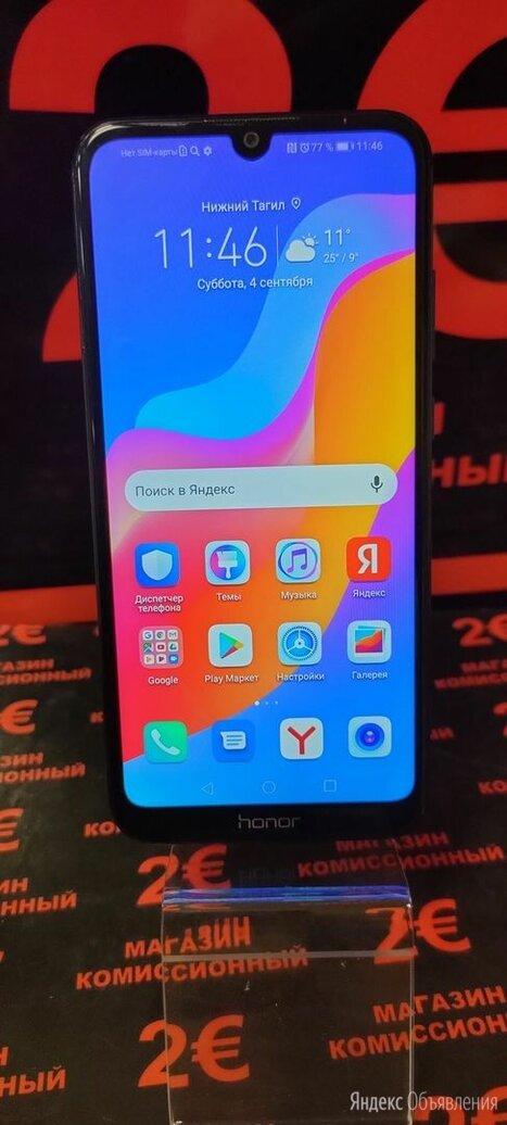 С/Т Honor 8A (JAT-LX1)  по цене 4800₽ - Мобильные телефоны, фото 0