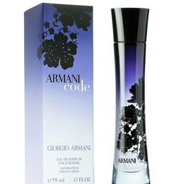 "Парфюмерия - Парфюмерная вода Giorgio Armani ""Armani Code "", 0"