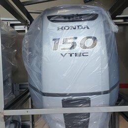 Моторные лодки и катера - Лодочный мотор Honda BF 150 LU новый в упаковке, 0