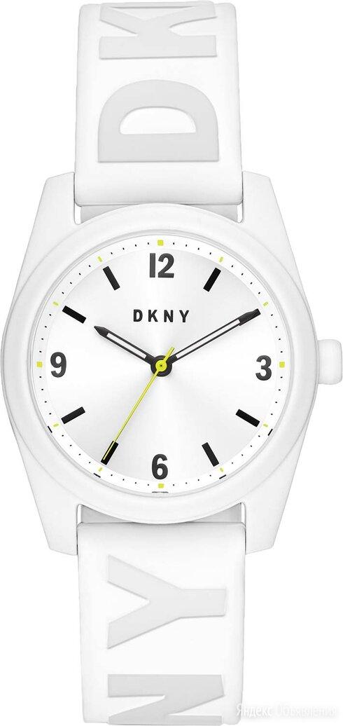 Наручные часы DKNY NY2899 по цене 9390₽ - Наручные часы, фото 0