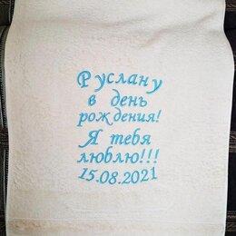 Полотенца - Полотенце с ВЫШИВКОЙ , 0
