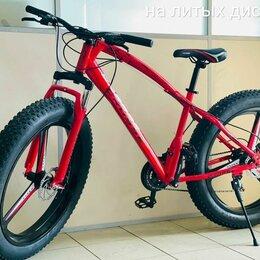 Велосипеды - Фет-байк на литых дисках, 0