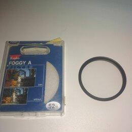 Светофильтры - Foggy фильтр , 0