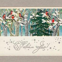 Открытки - Открытка СССР Новый год 1968 Круглов чистая снежный лес природа птицы снегири, 0
