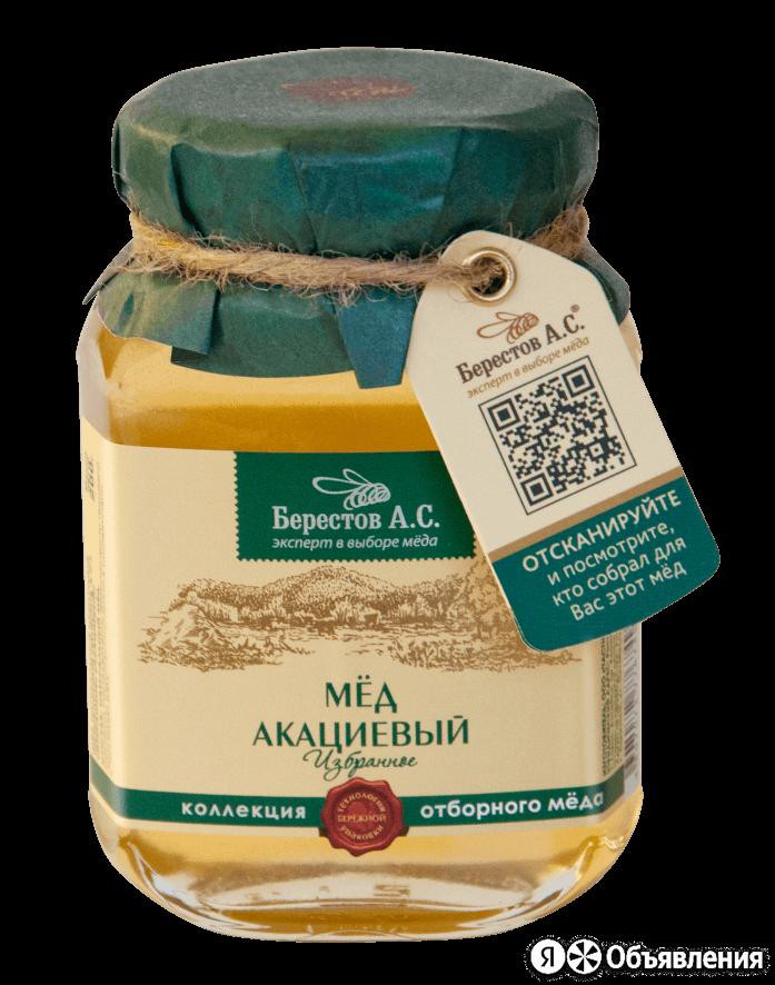 """Мёд """"Берестов А.С."""" Акациевый 200 г, по цене 386₽ - Продукты, фото 0"""