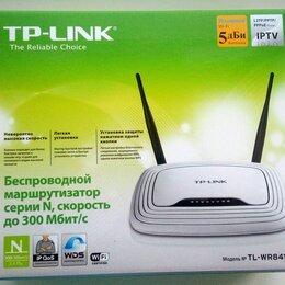 Проводные роутеры и коммутаторы - Роутер TP-LINK TL-WR841N, 0