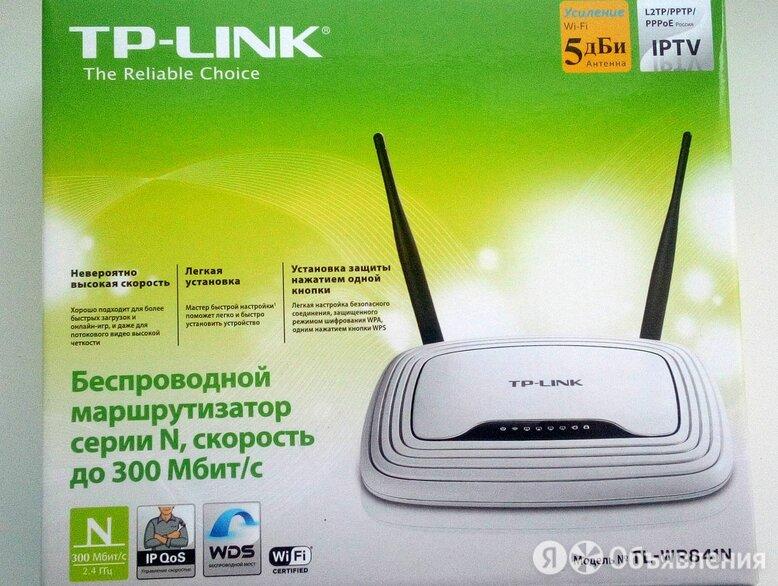 Роутер TP-LINK TL-WR841N по цене 500₽ - Проводные роутеры и коммутаторы, фото 0