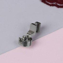 Аксессуары и запчасти - Aurora Лапка для швейных машин, для стёжки по шаблонам, 0