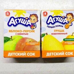 Детское питание - Сок детский Агуша, 0