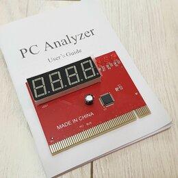 Инструменты - Pci анализатор кодов материнских плат, пк тестер, 0