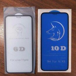 Защитные пленки и стекла - Защитное противоударное стекло 10D для iPhone X/XS/11 Pro с чёрной рамкой, 0