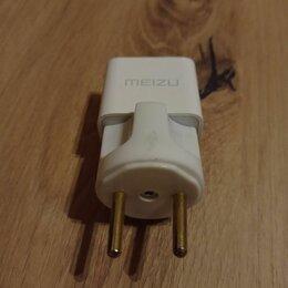 Зарядные устройства и адаптеры - Оригинальная USB зарядка и переходник Meizu, 0