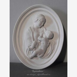 """Сувениры - Настенный медальон """"Мадонна с младенцем"""", 0"""