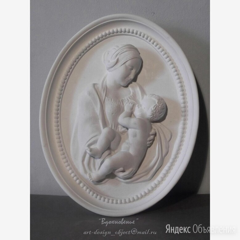 "Настенный медальон ""Мадонна с младенцем"" по цене 4000₽ - Сувениры, фото 0"