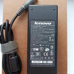 Блоки питания - Блок питания Lenovo 20V 4.5A 7.9х5.5 Новый, 0
