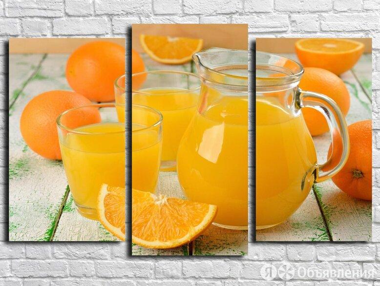 Модульная картина Апельсиновый сок (Материал: Натуральный холст, Размер: 90х6... по цене 2100₽ - Картины, постеры, гобелены, панно, фото 0