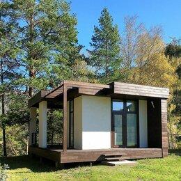 Готовые строения - Мини дома. Дома для дачи, гостевые дома, для круглогодичного проживания , 0