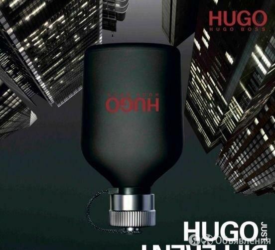HB Hugo Just Different бесплатная доставка по цене 1500₽ - Музыкальные CD и аудиокассеты, фото 0