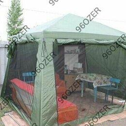 Тенты - Палатка шатер, 0