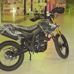 Мото- и электротранспорт -  Мотоцикл Минск x250 M1NSK (Беларусь), 0