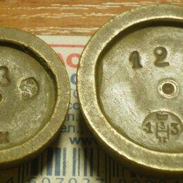 Другое - Гирьки от Русского фунта 6 и 12 золотников. 1913г, 0