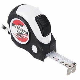 Измерительные инструменты и приборы - Рулетка 7,5м карманная STATUS автостоп, 0
