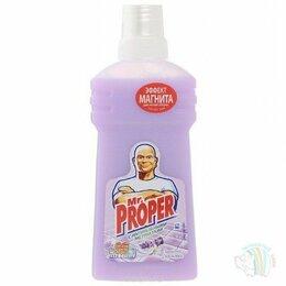Бытовая химия - Средство для мытья пола Мистер пропер (MrProper) 500 мл Лавандовое спокойствие д, 0